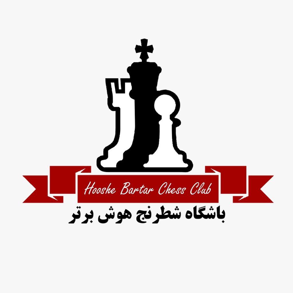 لوگو باشگاه شطرنج هوش برتر مشهد
