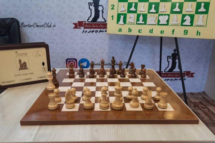 شطرنج چوبی استاندارد مسابقات